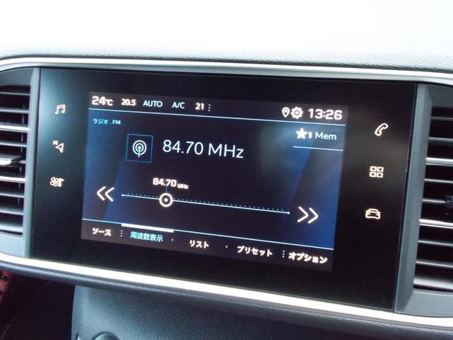SW GT ブルーHDi 純正ナビ・ETC・ドライブレコーダー装着 アクティブクルーズコントロール パークアシスト レッドステッチ・テップレザー/アルカンタラスポーツシート・インテリア・ステアリング 新車保証継承(28枚目)