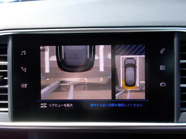 SW GT ブルーHDi 純正ナビ・ETC・ドライブレコーダー装着 アクティブクルーズコントロール パークアシスト レッドステッチ・テップレザー/アルカンタラスポーツシート・インテリア・ステアリング 新車保証継承(29枚目)