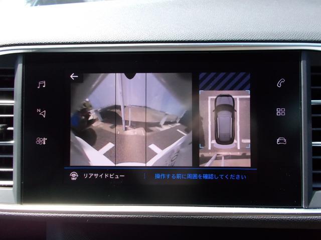 SW GT ブルーHDi 純正ナビ・ETC・ドライブレコーダー装着 アクティブクルーズコントロール パークアシスト レッドステッチ・テップレザー/アルカンタラスポーツシート・インテリア・ステアリング 新車保証継承(30枚目)