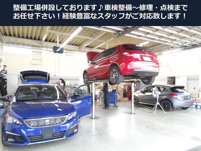 SW GT ブルーHDi 純正ナビ・ETC・ドライブレコーダー装着 アクティブクルーズコントロール パークアシスト レッドステッチ・テップレザー/アルカンタラスポーツシート・インテリア・ステアリング 新車保証継承(46枚目)