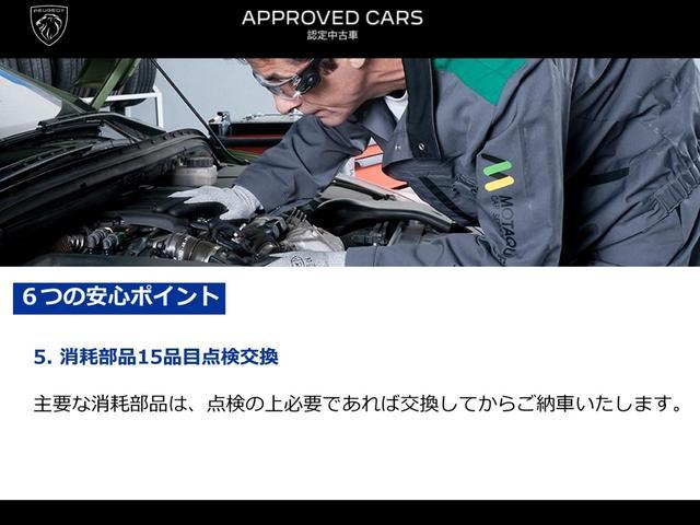 SW GT ブルーHDi 純正ナビ・ETC・ドライブレコーダー装着 アクティブクルーズコントロール パークアシスト レッドステッチ・テップレザー/アルカンタラスポーツシート・インテリア・ステアリング 新車保証継承(55枚目)