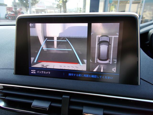GTライン ファーストクラスパッケージ 運転席メモリー付電動シート&マルチポイントランバーサポート/フロントシートヒーター/360°ビジョン/パークアシスト/パノラミックサンルーフ 新車保証継承(7枚目)