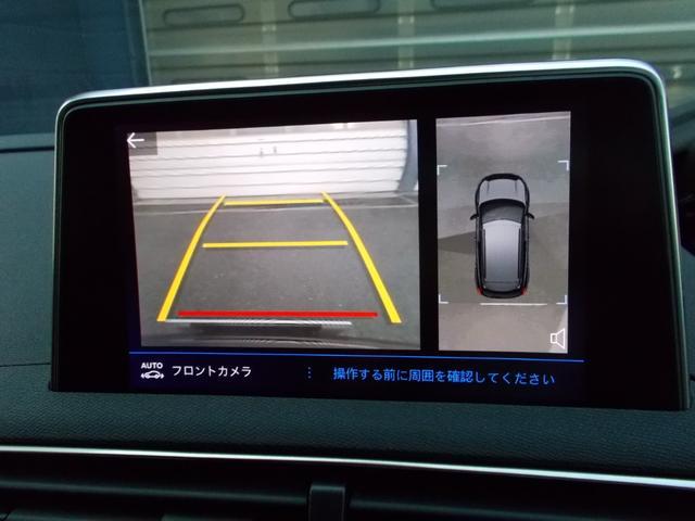 GTライン ファーストクラスパッケージ 運転席メモリー付電動シート&マルチポイントランバーサポート/フロントシートヒーター/360°ビジョン/パークアシスト/パノラミックサンルーフ 新車保証継承(8枚目)