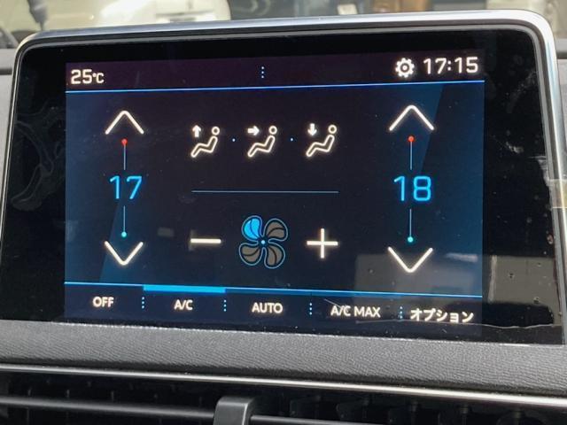 GTライン ブルーHDi パノラミックサンルーフ エレクトリックパーキングブレーキ バックアイカメラ アクティブクルーズコントロール アドバンスドグリップコントロール ハンズフリー電動テールゲート 新車保証継承(4枚目)