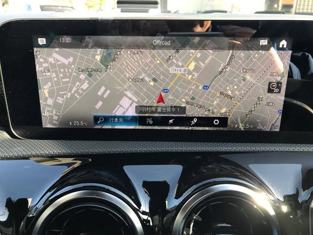 メルセデス・ベンツ純正ナビも付いております。地デジ、IPOD、BLUETOOTH装備で快適なドライビングを実現します。