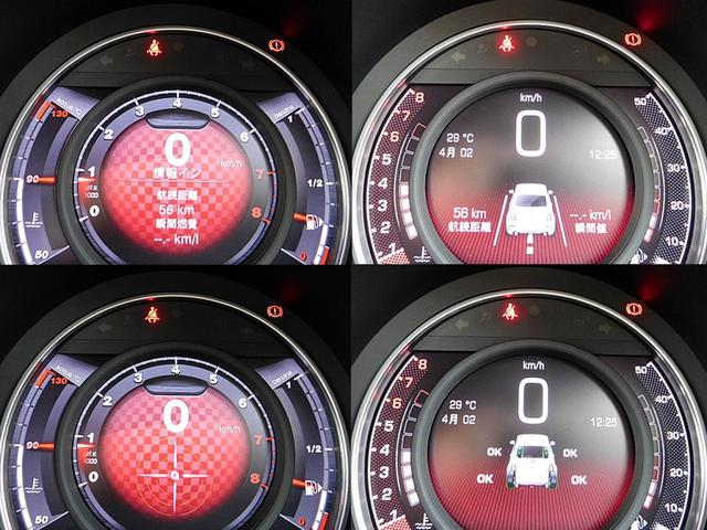ベースグレード 新車保証継承 純正ストライプ 前後ドラレコ(9枚目)