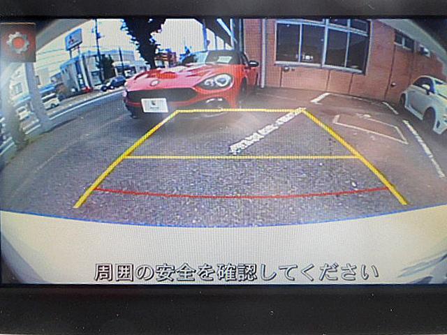 「アバルト」「124 スパイダー」「オープンカー」「神奈川県」の中古車26