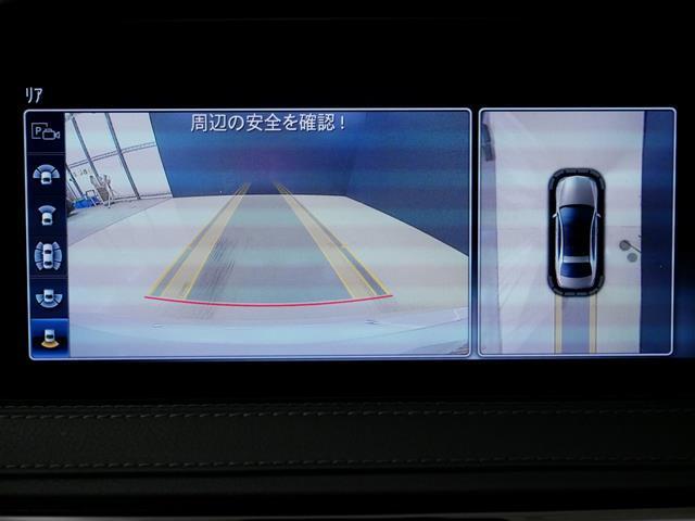 S450 エクスクルーシブ 4年保証 新車保証(9枚目)