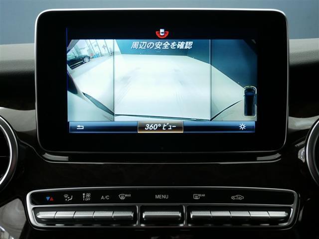 V260 ロング 2年保証 新車保証(10枚目)