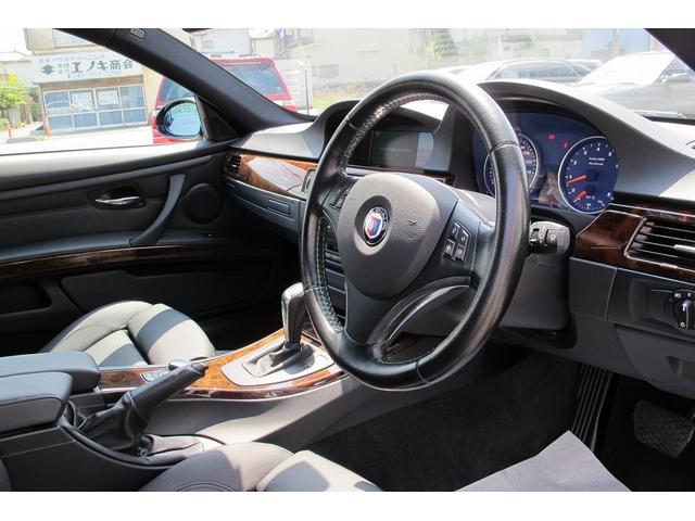 BMWアルピナ アルピナ B3 ビターボ ニコル物右HSR本革シートナビBカメラOP19AW