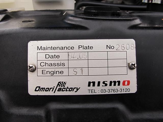 350GT プレミアム 純正6速MTニスモS1コンバージョン(12枚目)