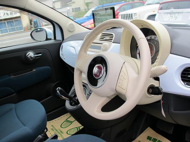 運転しやすいフィット5001.4ポップ16V外装のチャチャチャアズールに内装のブルー/ホワイトバイカラーはなかなかない配色です。お探しのお客様はぜひ!!