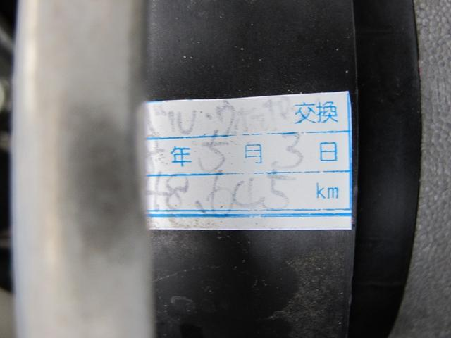 1.4 16V ポップ タイベルW/P交換済みナビTVETC(16枚目)