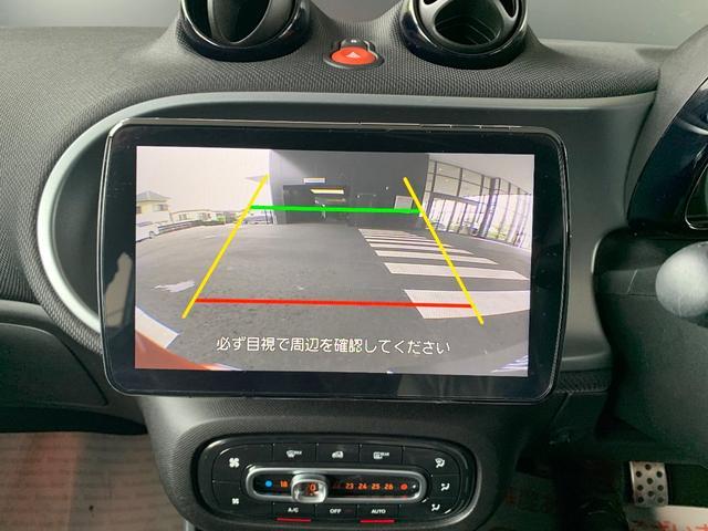 「スマート」「フォーフォー」「コンパクトカー」「千葉県」の中古車17
