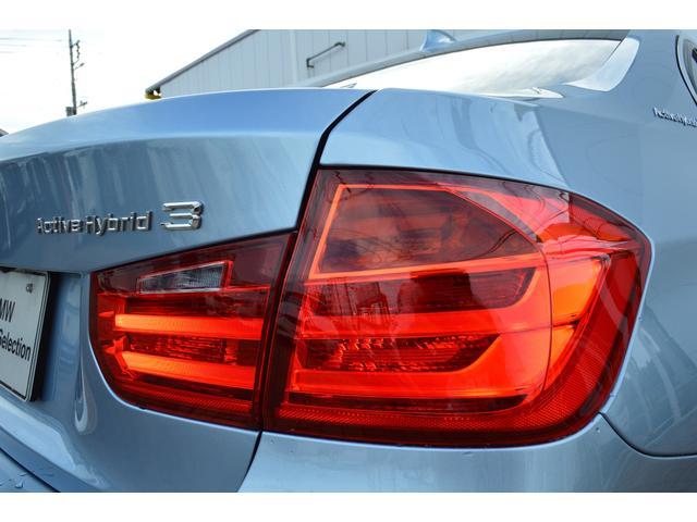BMW BMW アクティブハイブリット3 ラグジュアリー