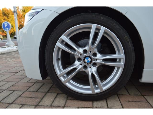BMW BMW 320iツーリング Mスポーツ