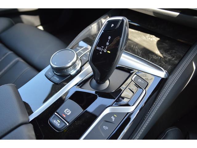 523iツーリング Mスポーツ 正規認定中古車・ドライバーアシストプラス・パーキングアシストプラス・アイドリングストップ・バックカメラ・全周囲カメラ・オートマチックハイビーム・リアシートヒーター・パドルシフト・HIFIスピーカー(22枚目)