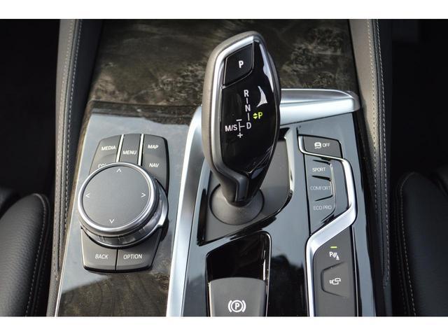 523iツーリング Mスポーツ 正規認定中古車・ドライバーアシストプラス・パーキングアシストプラス・アイドリングストップ・バックカメラ・全周囲カメラ・オートマチックハイビーム・リアシートヒーター・パドルシフト・HIFIスピーカー(23枚目)