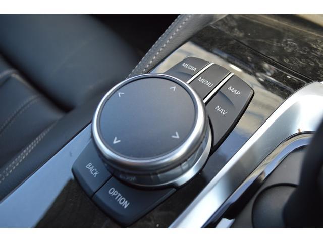 523iツーリング Mスポーツ 正規認定中古車・ドライバーアシストプラス・パーキングアシストプラス・アイドリングストップ・バックカメラ・全周囲カメラ・オートマチックハイビーム・リアシートヒーター・パドルシフト・HIFIスピーカー(24枚目)