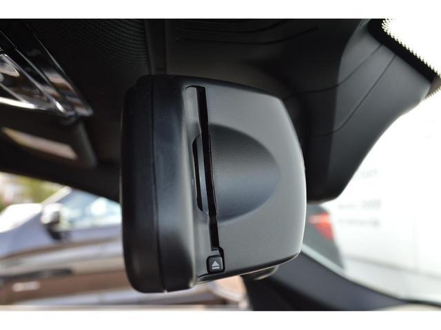 523iツーリング Mスポーツ 正規認定中古車・ドライバーアシストプラス・パーキングアシストプラス・アイドリングストップ・バックカメラ・全周囲カメラ・オートマチックハイビーム・リアシートヒーター・パドルシフト・HIFIスピーカー(29枚目)