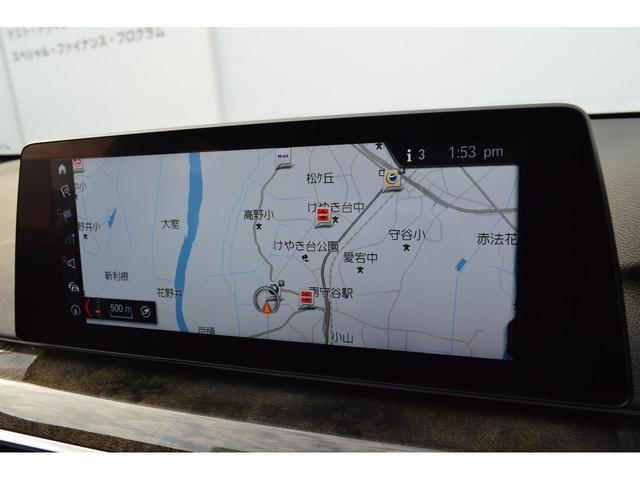 523iツーリング Mスポーツ 正規認定中古車・ドライバーアシストプラス・パーキングアシストプラス・アイドリングストップ・バックカメラ・全周囲カメラ・オートマチックハイビーム・リアシートヒーター・パドルシフト・HIFIスピーカー(30枚目)