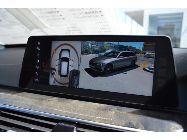 523iツーリング Mスポーツ 正規認定中古車・ドライバーアシストプラス・パーキングアシストプラス・アイドリングストップ・バックカメラ・全周囲カメラ・オートマチックハイビーム・リアシートヒーター・パドルシフト・HIFIスピーカー(31枚目)