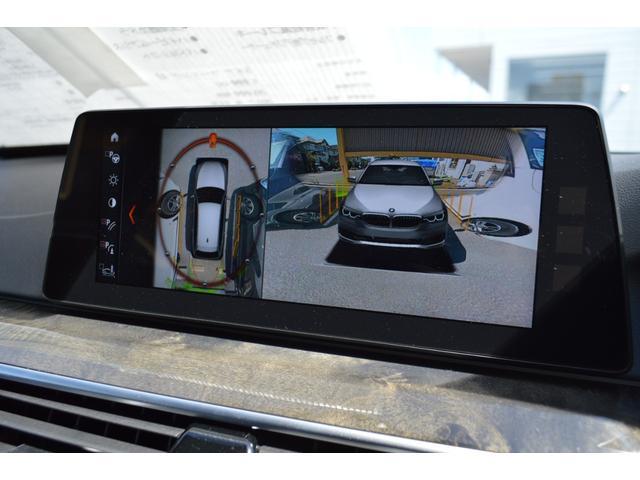 523iツーリング Mスポーツ 正規認定中古車・ドライバーアシストプラス・パーキングアシストプラス・アイドリングストップ・バックカメラ・全周囲カメラ・オートマチックハイビーム・リアシートヒーター・パドルシフト・HIFIスピーカー(32枚目)