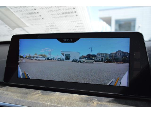 523iツーリング Mスポーツ 正規認定中古車・ドライバーアシストプラス・パーキングアシストプラス・アイドリングストップ・バックカメラ・全周囲カメラ・オートマチックハイビーム・リアシートヒーター・パドルシフト・HIFIスピーカー(33枚目)