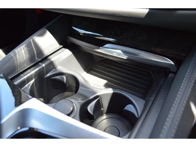 523iツーリング Mスポーツ 正規認定中古車・ドライバーアシストプラス・パーキングアシストプラス・アイドリングストップ・バックカメラ・全周囲カメラ・オートマチックハイビーム・リアシートヒーター・パドルシフト・HIFIスピーカー(34枚目)