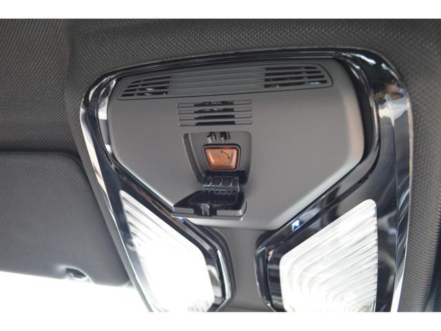 523iツーリング Mスポーツ 正規認定中古車・ドライバーアシストプラス・パーキングアシストプラス・アイドリングストップ・バックカメラ・全周囲カメラ・オートマチックハイビーム・リアシートヒーター・パドルシフト・HIFIスピーカー(35枚目)