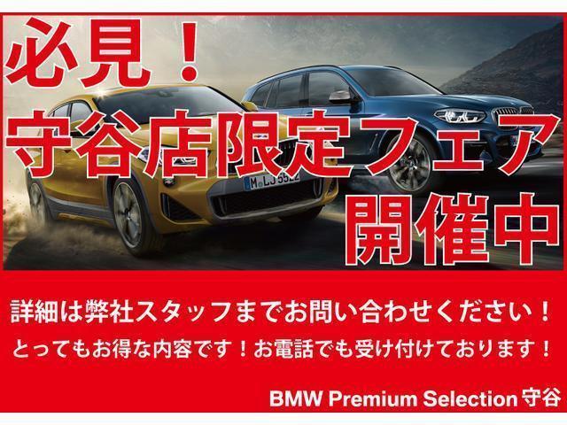 xDrive 35d Mスポーツ(5枚目)