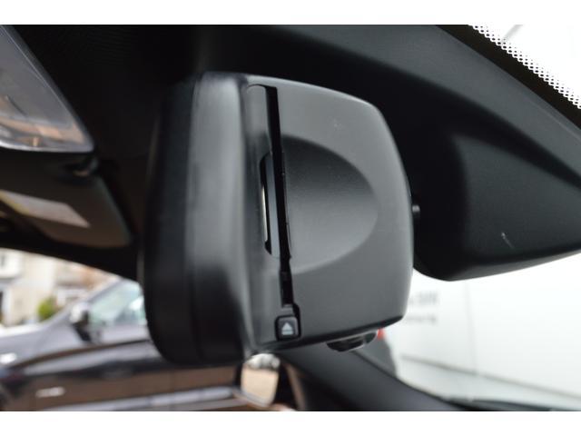 BMWオーナー様専用の自動車保険もご用意しております。お手元の保険証券があれば、お見積もすぐにご用意可能です。お問合せは、Ibaraki BMW BPS守谷⇒TEL 0066-9704-1063