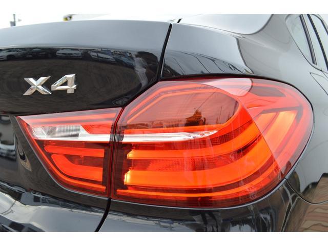 認定中古車 xDrive 28i Mスポーツ(14枚目)
