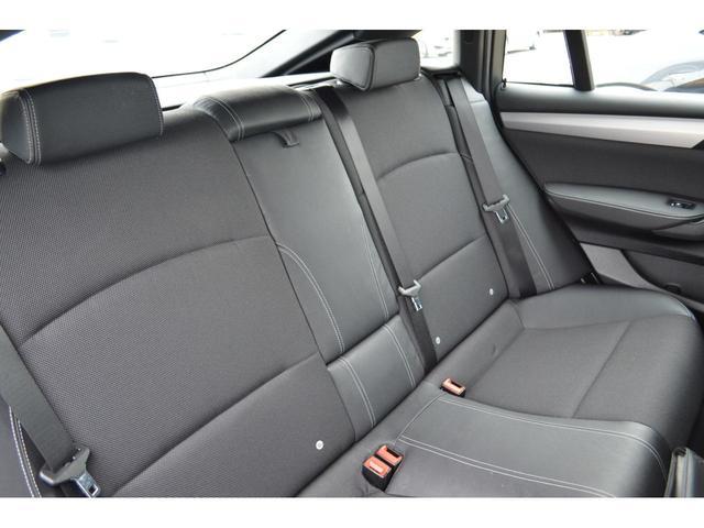 認定中古車 xDrive 28i Mスポーツ(16枚目)