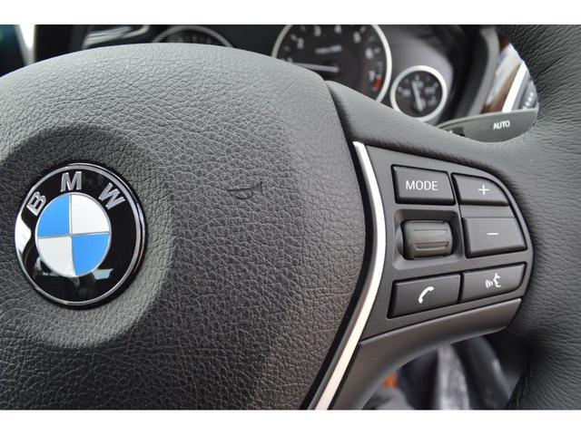 車両ステータスなどが見れるコントロールディスプレイ。