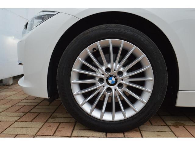 認定中古車 320dブルーパフォーマンス ラグジュアリー(15枚目)