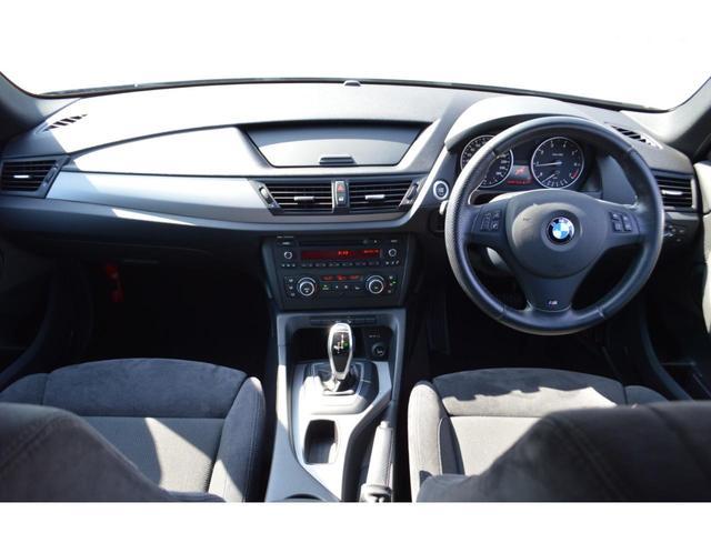 認定中古車 xDrive 20i Mスポーツ(2枚目)