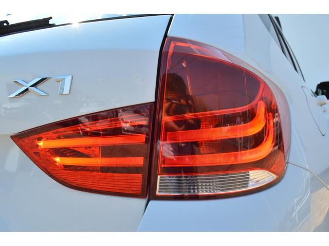 認定中古車 xDrive 20i Mスポーツ(10枚目)