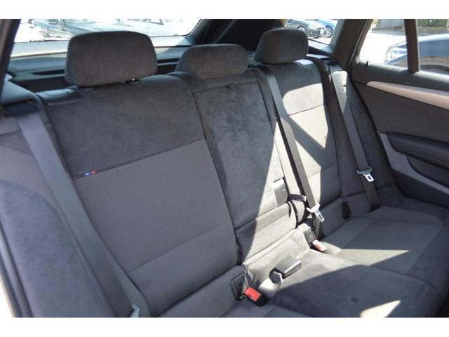 認定中古車 xDrive 20i Mスポーツ(15枚目)