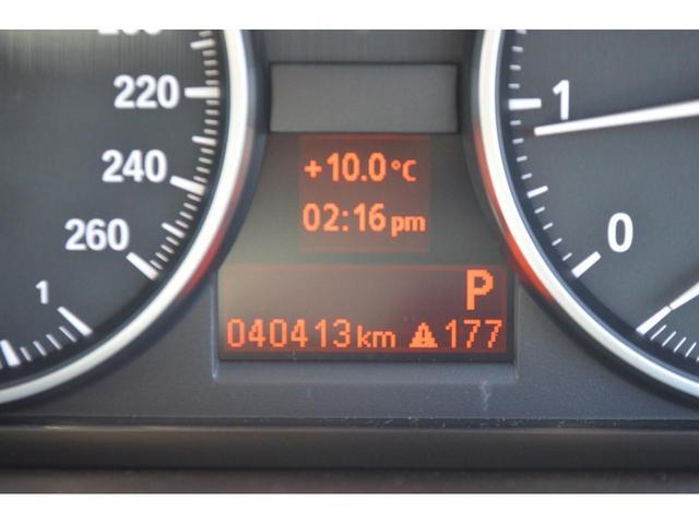 認定中古車 xDrive 20i Mスポーツ(16枚目)