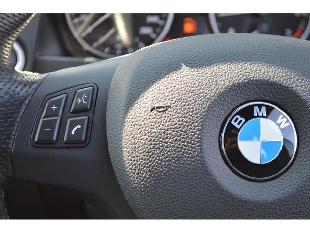 認定中古車 xDrive 20i Mスポーツ(18枚目)