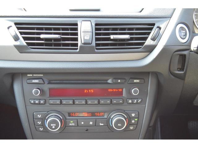 認定中古車 xDrive 20i Mスポーツ(20枚目)