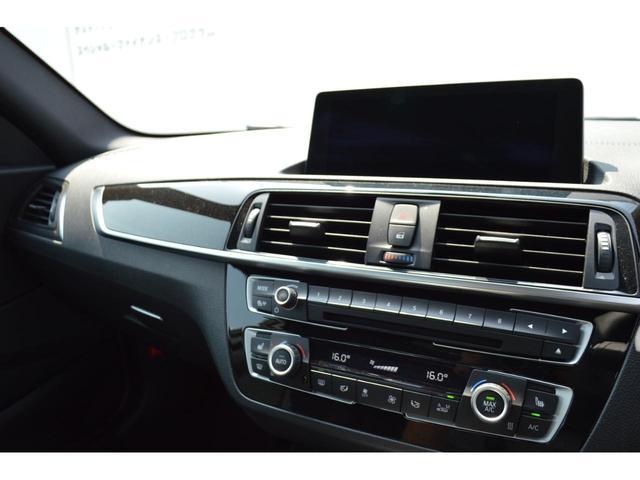 自動で車内を快適な温度に調節してくれるオートマチック・エア・コンディショナー搭載。