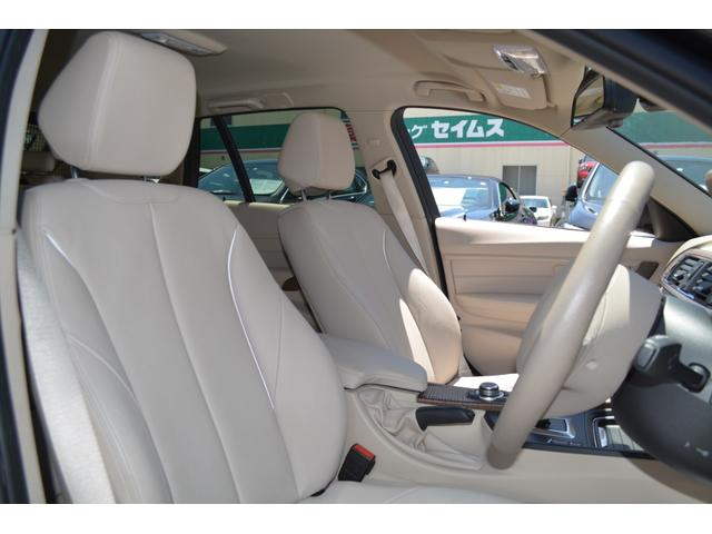 正規認定中古車320dツーリング モダン 安全装置(9枚目)