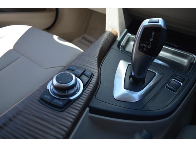 正規認定中古車320dツーリング モダン 安全装置(11枚目)