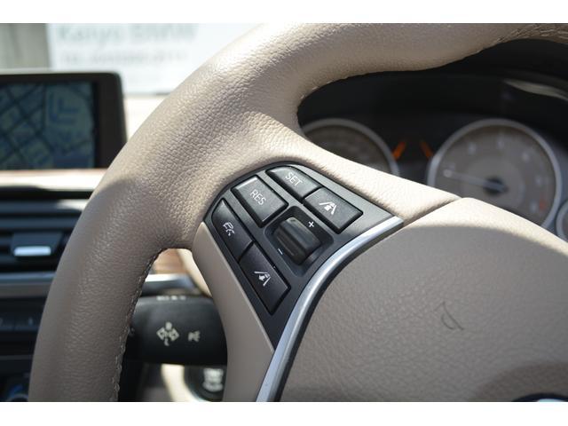 正規認定中古車320dツーリング モダン 安全装置(12枚目)