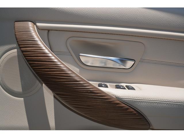 正規認定中古車320dツーリング モダン 安全装置(13枚目)