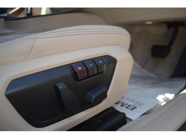 正規認定中古車320dツーリング モダン 安全装置(14枚目)