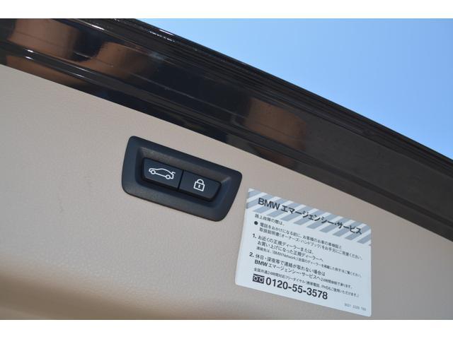 正規認定中古車320dツーリング モダン 安全装置(18枚目)