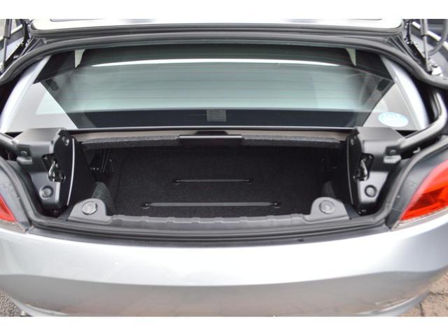 正規認定中古車 sDrive20iHDDナビ パドルシフト(14枚目)